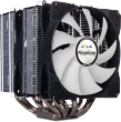 Gelid Phantom Dual Tower CPU Cooler